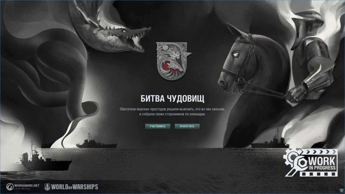 """ST 0.10.4, """"Battle of beasts"""", collection """"German destroyers"""" and interface update."""