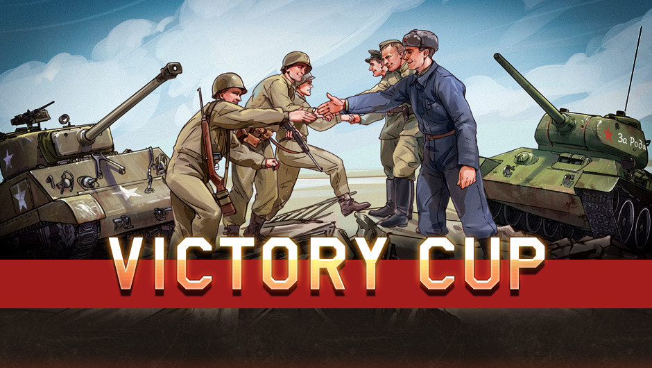 """""""Victory Cup"""" tournament"""