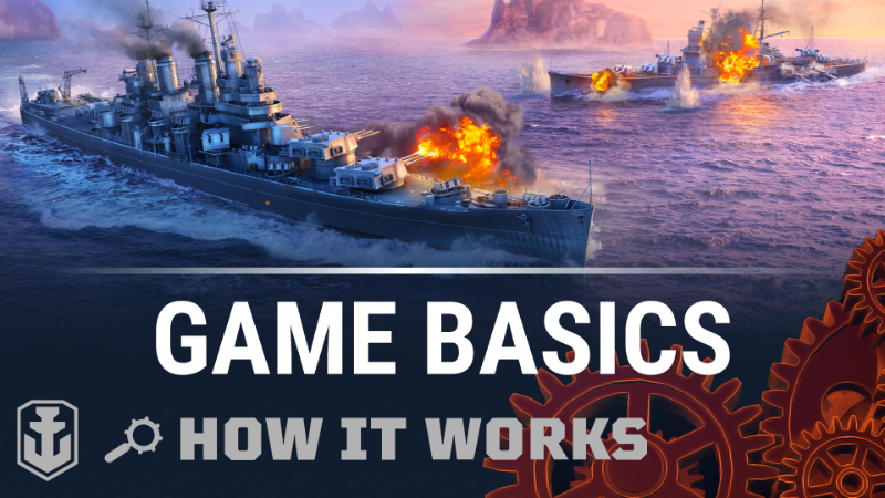 How It Works: Essentials
