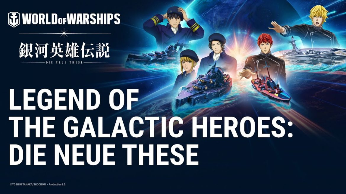 Legend of the Galactic Heroes: Die Neue These Comes to World of Warships!